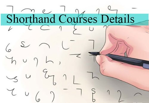 Basic Shorthand Course In Rawalpindi, Pakistan