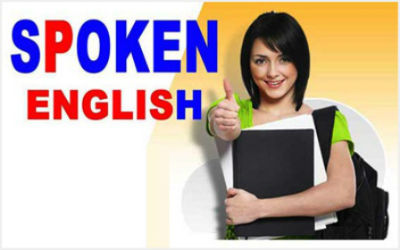 Spoken English Course In Rawalpindi, Pakistan
