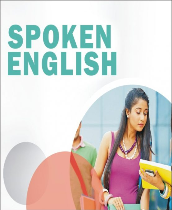 IELTS English Speaking Course In Rawalpindi, Pakistan