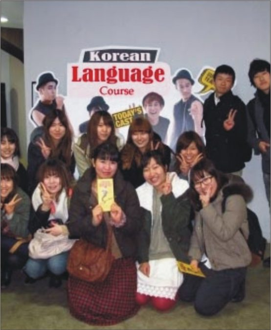 Korean Language Course In Rawalpindi, Pakistan