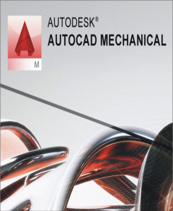 AutoCAD Mechanical Course In Rawalpindi, Pakistan