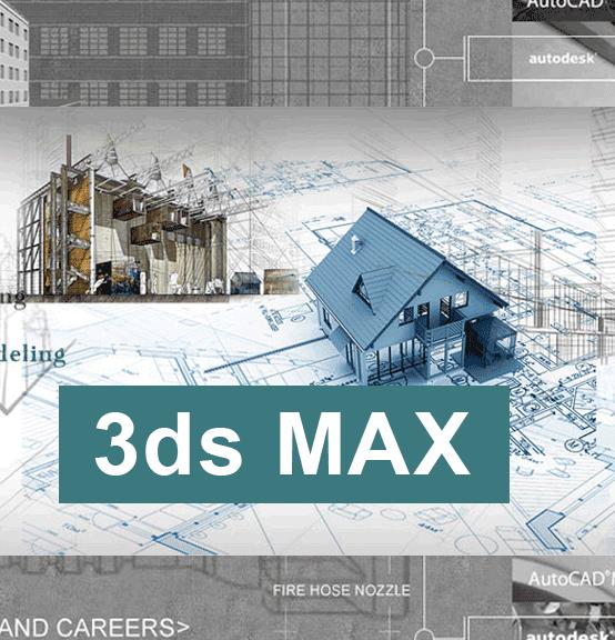3D Max V-Ray Course in Rawalpindi Pakistan